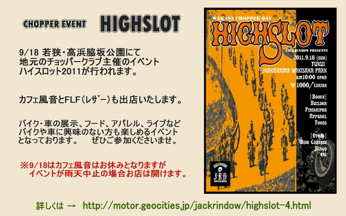 HIGHSLOT2011.jpg